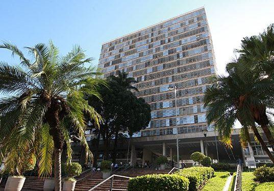 Prédio da Prefeitura de Campinas: convocação de pessoal da Educação - Foto: Arquivo/PMC