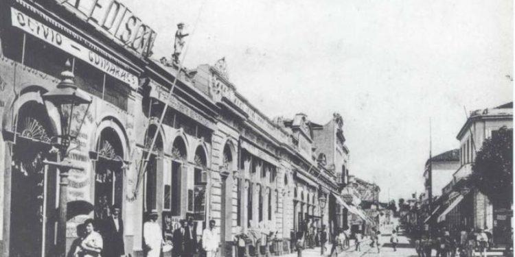 A Rua Barão de Jaguara, uma das mais tradicionais do Centro de Campinas, em foto de época