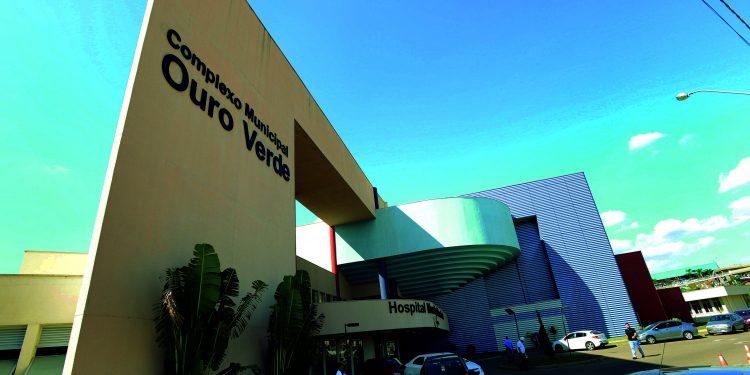 Hospital Ouro Verde, que integra a Rede Mário Gatti. Foto: Divulgação / PMC