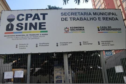 Centro Público de Apoio ao Trabalhador de Campinas - Foto Divulgação/PMC