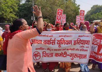India 26 11 2020 Trabalhadores da India durante manifestações na greve geral no pais organizado pela IndustriALL Global Union foto IGU
