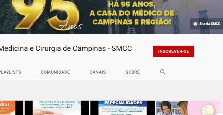 Foto: Reprodução YouTube SMCC