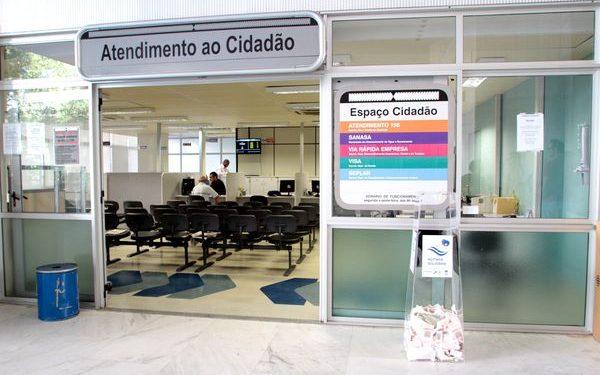 A unidade entrará em funcionamento no Espaço do Cidadão, localizado no saguão do Paço Municipal. Foto: Divulgação