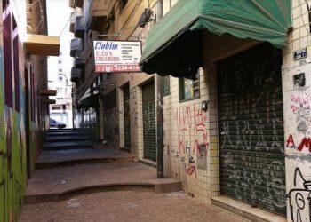 Torcida para que os comerciantes consigam se reerguer, com fé, coragem e incentivos - Foto: Leandro Ferreira/Hora Campinas