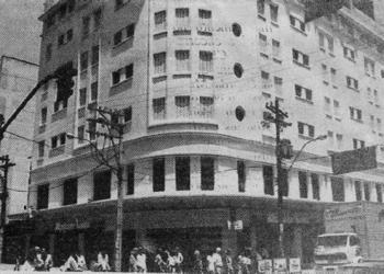 Terminus, com hotel e doçaria, point dos anos 50 e 60 - Fotos: Reprodução
