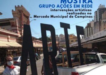 Projeto foi realizado com recursos da Lei de Emergência Cultural Aldir Blanc e tem apoio da Secretaria Municipal de Cultura e Turismo - Foto: Divulgação/PMC