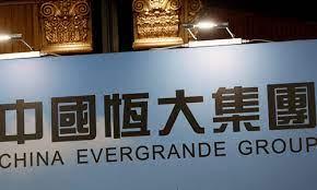 Possível calote da Evergrande gerou uma fuga ainda maior de investidores. Foto: Divulgação