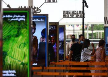 Turistas brasileiros voltam a ter Dubai como destino turístico - Foto: Marcelo Camargo/Agencia Brasil